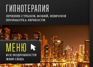 Гипнотизёр Гипнолог Гипнотерапевт Тренер Клочко Алексей Николаевич!!!